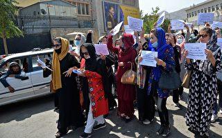 组图:塔利班统治下 阿富汗妇女游行要平等权