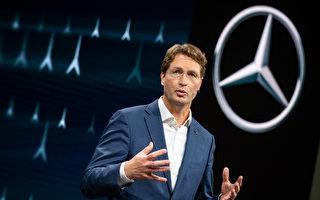 汽车晶片持续短缺 戴姆勒CEO:恐持续至2023年