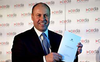 中共经济胁迫 澳财长:坚定捍卫主权不退让