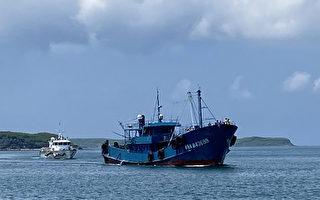 大陸漁船越界違法捕魚 遭台灣海巡隊扣押