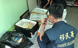 越南貨盤商囤豬製品 部分已驗出非洲豬瘟