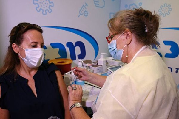 【名家专栏】严重依赖疫苗 以色列骑虎难下