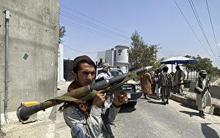 【名家專欄】美軍撤出阿富汗 中共能取代嗎?
