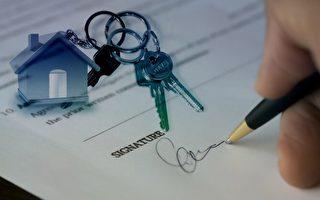 疫情后房地产市场的前景如何