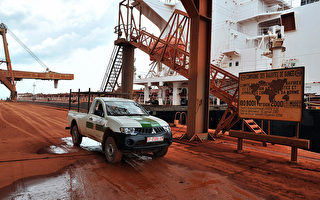 幾內亞軍事政變 中國鋁業或受衝擊
