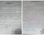 上海拆遷戶揭中共反人類政策 籲其退出聯合國