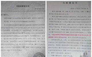 上海拆迁户揭中共反人类政策 吁其退出联合国