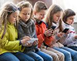 成功教養歷程:解救沉迷電子產品的孩子