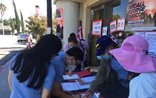 洛杉磯華人多城市設攤位 呼籲罷免賈斯康