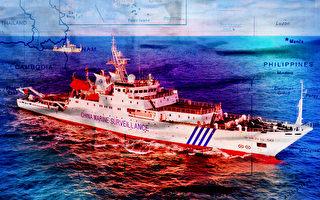 【軍事熱點】中共海上擴張 威脅國際航道