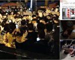 【一線採訪】北京一小區兩千住戶遭暴力清退