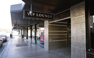 实行疫苗护照试点 悉尼部分酒吧即将开业