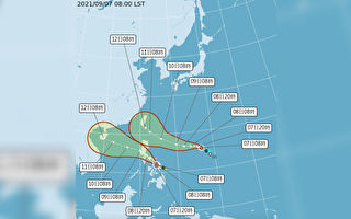 颱風璨樹生成 路徑曝光 氣象局:對台一定有影響