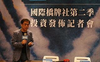 因台獨言論遭FB禁言 台網紅怒:文革蔓延到台灣