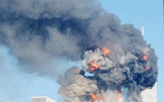 組圖:20周年:9·11恐襲事件回放
