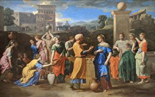 《普桑与神》Nicolas Poussin(下)