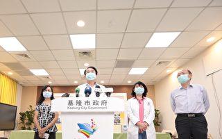 林右昌公布75岁以上及学生疫苗施打计划