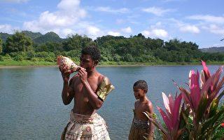 斐濟宣布放寬Covid-19限制 欲11月重開邊境