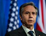布林肯:美国敦促塔利班让包机飞离阿富汗