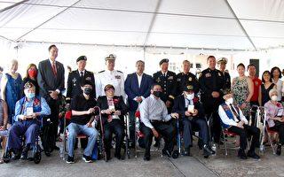 美南區175位二戰華裔退伍老兵 獲頒國會金質獎章