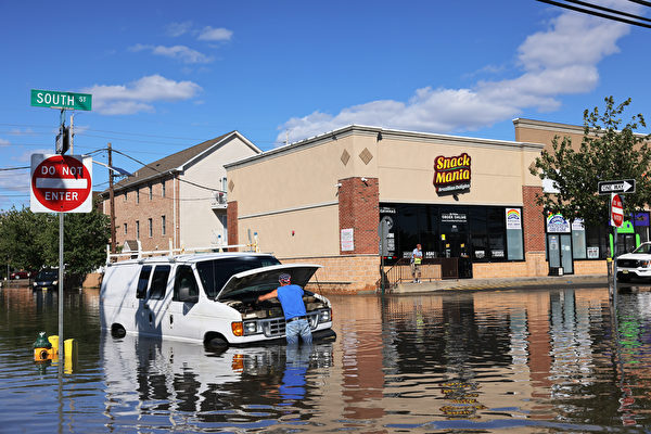 艾达风暴洪水袭击下 新泽西死亡达 27人