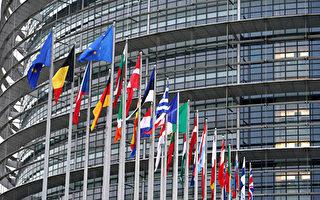 王友群:中共打壓立陶宛 歐盟三大連鎖反應