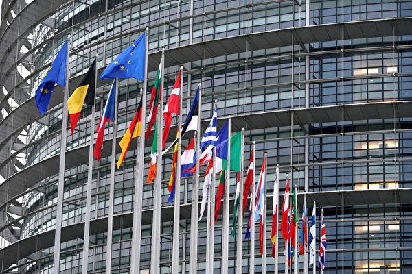欧盟公布印太战略 盼与台湾建立深厚贸易关系