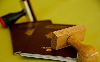 部分短期簽證家屬可入境 但需符合以下條件