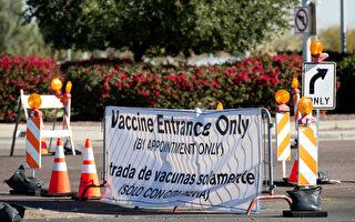 亞利桑那州檢察長:圖森市強制接種疫苗非法