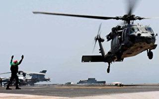 美軍海軍公布直升機墜毀原因:主旋翼撞甲板