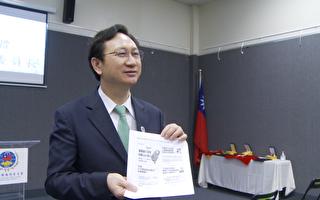 專訪僑委會委員長童振源:臺灣之成就