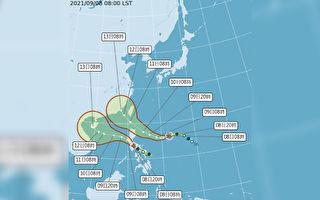 璨樹轉為中颱 台氣象局長警告:要很謹慎應對