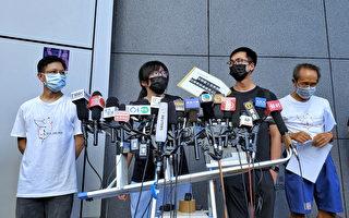 拒向國安提供資料 港支聯會四常委被捕