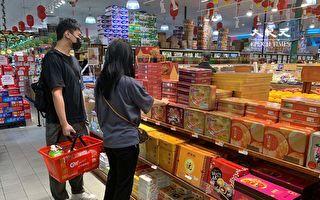 国际运费冲击成本 纽约中秋月饼价格调涨