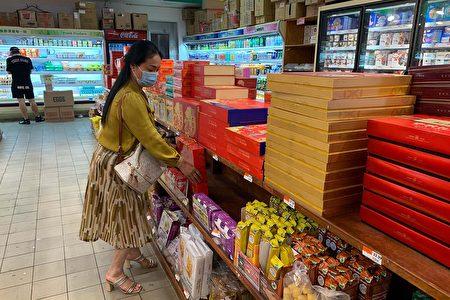 民眾在法拉盛華聯超市選購中秋月餅。