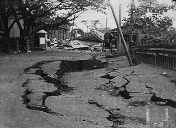 关东大地震