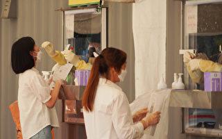 韩国19万人接种疫苗现异常 800人死亡