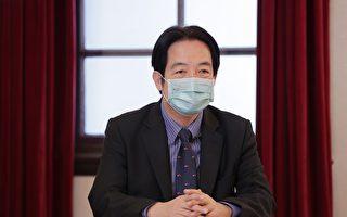 賴清德:台商根留台灣 可強化供應鏈韌性