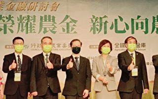 龔明鑫:國發基金正在尋找「農業」台積電