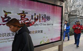 【名家专栏】索罗斯看中国 十年大不相同