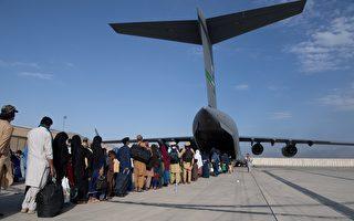 【名家專欄】美國防部為何同意從阿富汗撤軍?