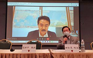 日议员:中共5年内或攻台 美日台应紧密合作