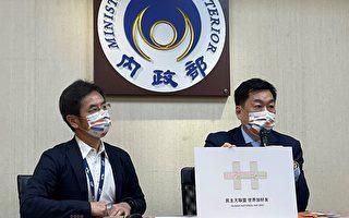 國慶主視覺「金陽雙十」 標語凸顯台灣國慶日