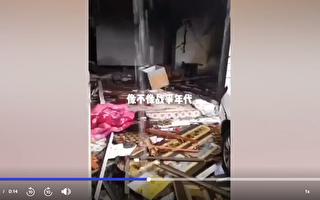 【一線採訪】河南爆炸案 村民揭官方說謊失職