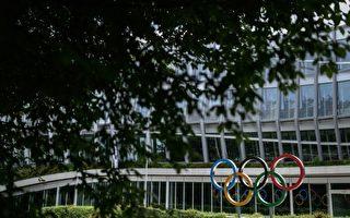 不就人权问题向中共施压 国际奥委会遭质疑