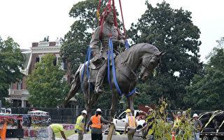 維吉尼亞州拆除李將軍雕像