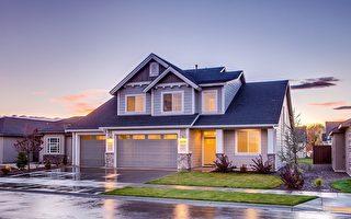新數據:五分之三房主買不起他們現在的房子