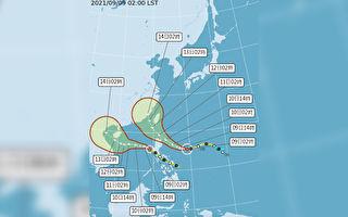 璨樹轉為強颱 台氣象局公布路徑
