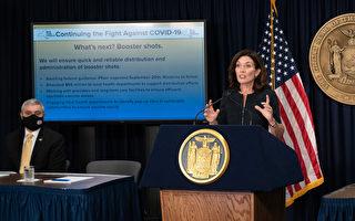 纽约州强制雇员接种疫苗期限 延后一个月