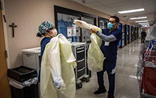 疫情導致醫護短缺加劇 UCSF護士:我們正為其所苦